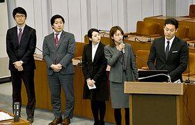 政策提言するヤングチャレンジ特命課のメンバー=米沢市