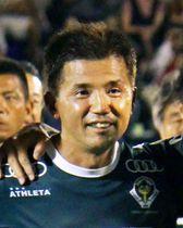 永井秀樹氏