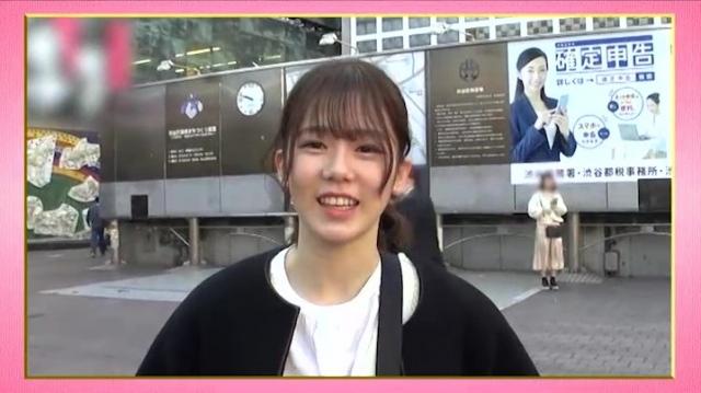 14日放送『幸せ!ボンビーガール』に出演する話題の美女・あおいさん (C)日本テレビ