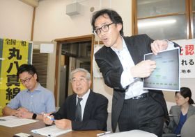 さいたま地裁に不当利得返還請求訴訟を提起し記者会見する原告ら=25日午後、埼玉県さいたま市内