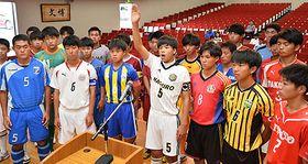 各チームの主将を代表し、選手宣誓する羽黒の渡会幹太主将(中央)=山形市・山形東高講堂