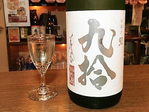 熊本県玉名郡和水町 花の香酒造