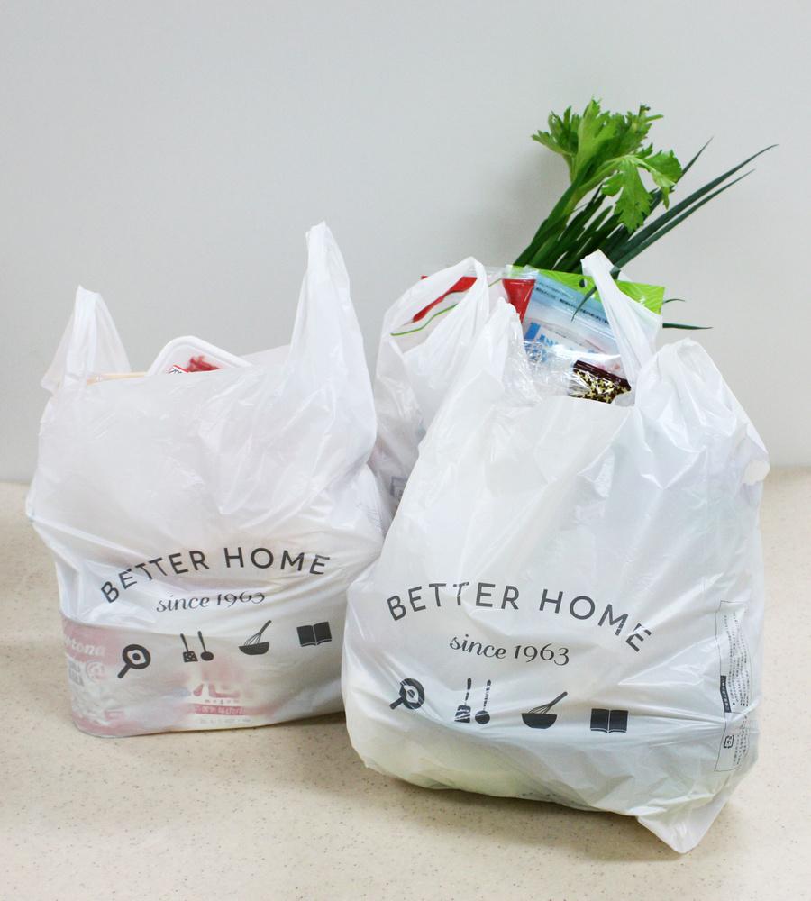 3日分の食材をレジ袋に袋詰めした場合のイメージ。重さは計約9㌔になるという(ベターホーム協会提供)