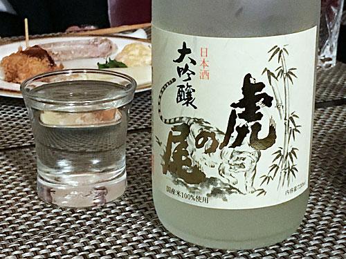 愛媛県宇和島市 西本酒造