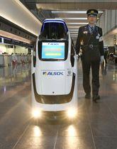 2020年東京五輪・パラリンピックに向け導入を目指す「警備」ロボット=12日午後、羽田空港