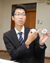 丸みのある体温計で特許出願 山形大工学部の中山さん