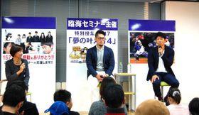 特別授業を行う、写真左から戸柱恭孝、今永昇太の両選手