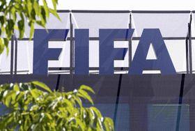国際サッカー連盟(FIFA)本部=チューリヒ(ロイター=共同)