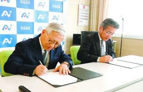 四国大と阿南高専が連携 LED産業の人材育成