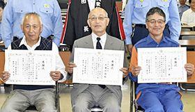 感謝状を受けた(右から)佐藤分団長と佐藤さん、安藤さん