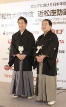 ロシア公演の記者会見に臨んだ歌舞伎俳優の中村扇雀さん(左)と中村鴈治郎さん=21日、東京都港区のロシア大使館