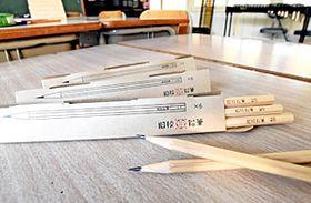完成した新商品「旧校鉛筆」
