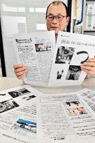 「明石の映画文化を守りたい」と活動再開理由を語る明石シネマクラブの金沢昇さん=明石市中崎1