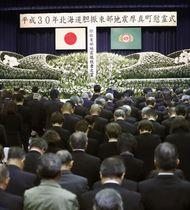 9月に発生した地震の慰霊式で、黙とうする参列者=15日午前、北海道厚真町