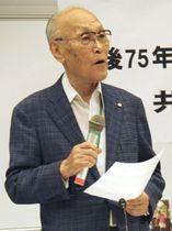 記者会見する「シベリア抑留者支援・記録センター」の西倉勝さん=12日午後、東京・永田町