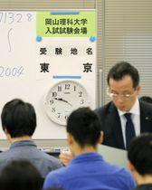「加計学園」が新設する岡山理科大獣医学部の推薦入試が実施された会場=16日午前、東京都港区