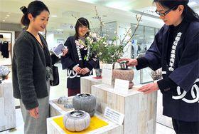 「地味にスゴイ」をテーマにした作品が並ぶ京都伝統産業青年会展(京都市下京区・ジェイアール京都伊勢丹)