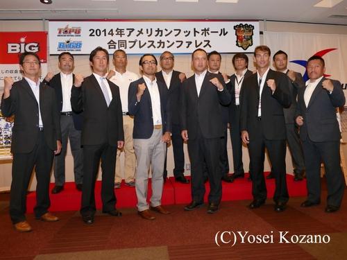 シーズン開幕で勢ぞろいしたXリーグのヘッドコーチたち=撮影:Yosei Kozano、25日、都内