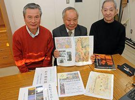 「松木満史」の冊子(右下も)を開いて見せる近藤会長(中)。右は斎藤さん、左が江夏さん=21日、東京・中野区の大和区民活動センター