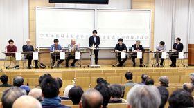 長崎市長選の立候補予定者と学生が意見を交わした公開討論会=長崎市、長崎大文教スカイホール