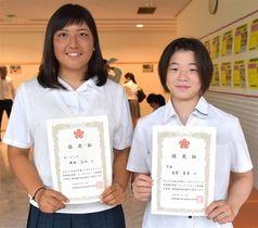 特別強化指定選手に選ばれた福岡第一高の野田乙心選手(左)と南筑高の古賀若菜選手