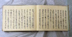 薩長同盟に関する記述が見つかった「京坂書通写」=13日(鳥取県立博物館所蔵)