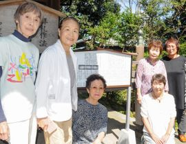 説明板を設置した「三浦郡豊島町をもっとよく知る会」のメンバー=中里神社