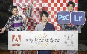 イベントに登場した(左から)ゆきぽよ、シュウペイ、松陰寺太勇=東京都内