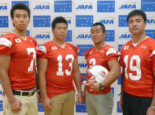 第4回世界選手権(オーストリア大会)に臨む日本代表。左からWR長谷川、DL山中、LB古庄、QB東野=2011年、岸記念体育会館