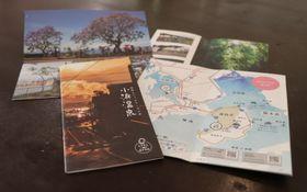 完成した「新・小浜温泉ガイドブック」