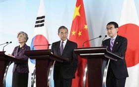 会談後、共同記者発表する(右から)河野外相、中国の王毅外相、韓国の康京和外相=21日、北京郊外(共同)