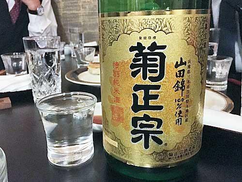 兵庫県神戸市東灘区 菊正宗酒造