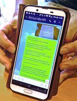外国人の母親と女性のLINEのやりとり。プリントの文面をスマホの翻訳ソフトで英訳して送っている(写真の一部を加工しています)