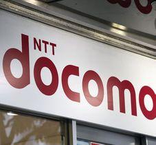 NTTドコモの看板=大阪市