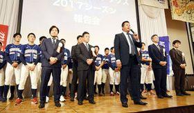 四国IL 日本一をファンと喜ぶ 徳島が今季報告会