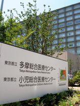 東京都立小児総合医療センター=東京都府中市