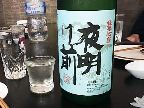 長野県上伊那郡辰野町 小野酒造店