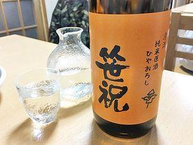 新潟県新潟市 笹祝酒造