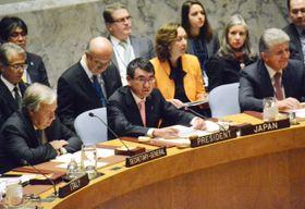 北朝鮮の核・ミサイル問題を討議する国連安保理の閣僚級会合で、議長を務める河野外相(中央)=15日、ニューヨーク(共同)