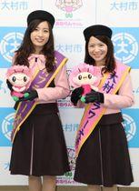 4月から大村フラワー大使に就任する小田崎さん(左)と大崎さん=大村市役所