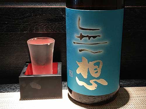 新潟県村上市 大洋酒造