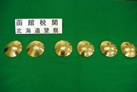 関税法違反などの疑いで逮捕された女3人が下着に隠し、密輸しようとした金塊(北海道警提供)