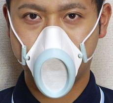 開発された立体マスク「θ(シータ)」(名古屋大提供)