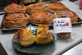 夫婦で作ったこだわりの味を大事に守り続ける郷田菓子舗の「ちぃばあのあっぷるぱい」