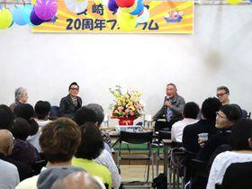トークショーなどがあった設立20周年記念フォーラム=長崎市上町、NBCメディア・ワン