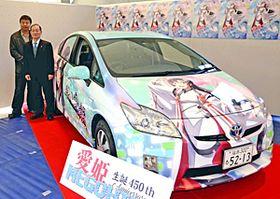 愛姫キャラクターが描かれたラッピング車両