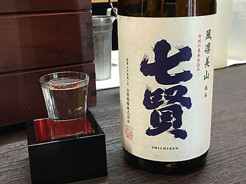 【3285】七賢 風凛美山 純米 生酒(しちけん)【山梨県】