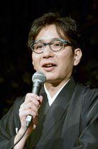 記者会見で三世茂山千之丞を襲名すると発表した茂山童司さん=20日午後、京都市下京区