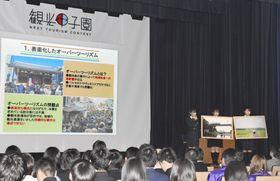 観光甲子園の国内部門決勝大会でグランプリを受賞した浜松学芸高=25日午後、神戸市
