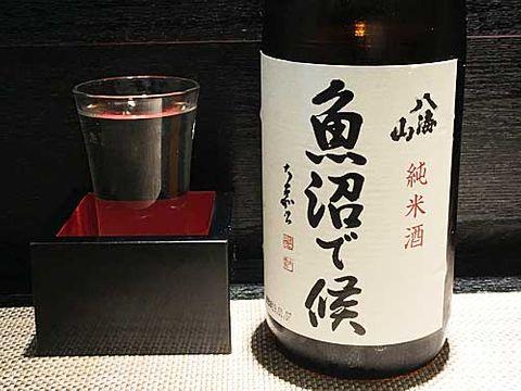 【3863】八海山 純米 魚沼で候(はっかいさん)【新潟県】
